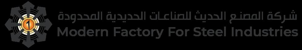 Modern Factory for Steel Industries